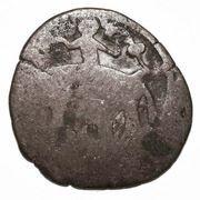 Jital - Muizz al-din Muhammad bin Sam - 1173-1206 AD (Ghorid of Ghazna / Kurzuwan mint) – obverse