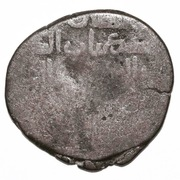 Jital - Muizz al-din Muhammad bin Sam - 1173-1206 AD (Ghorid of Ghazna / Kurzuwan mint) – reverse