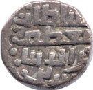 Jital - Muizz al-din Muhammad bin Sam (Ghorid of Ghazna / Lahore mint) – obverse