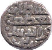Jital - Muizz al-din Muhammad bin Sam - 1173-1206 AD (Ghorid of Ghazna / Lahore mint) – obverse