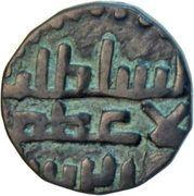 Jital - Muizz al-din Muhammad bin Sam - 1173-1206 AD (Ghorid of Ghazna / Lahore mint) – reverse