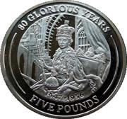5 Pounds - Elizabeth II (Queen Elizabeth sat on Throne) – reverse