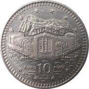 10 Pence - Elizabeth II (4th portrait) – reverse