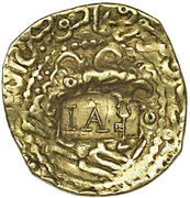 1 Zequin (Isaac Abrams countermark) – obverse