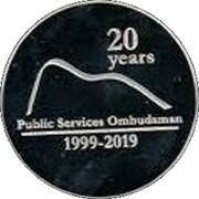 5 Pounds - Elizabeth II (Ombudsman) – reverse