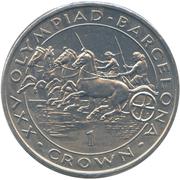 1 Crown - Elizabeth II (Chariot Racing) -  reverse