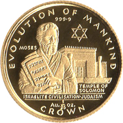 1/25 Crown - Elizabeth II (Israelite Civilisation - Judaism) – reverse