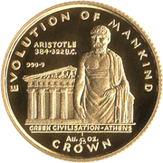 1/25 Crown - Elizabeth II (Greek Civilisation - Athens) – reverse