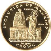 1/25 Crown - Elizabeth II (Indian Civilisation - Hinduism) – reverse