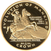 1/25 Crown - Elizabeth II (The Macedonian Empire) – reverse