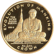 1/25 Crown - Elizabeth II (Asiatic Civilisation) – reverse