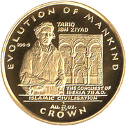 1/25 Crown - Elizabeth II (Islamic Civilization) – reverse