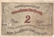 2 Mark (Deutscher Schutzbund Glauchau-Stollberg) – obverse
