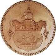 1 Tackoe - George III (Trial Strike) – reverse