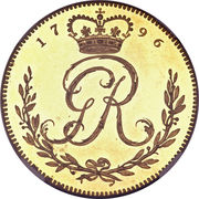 1 Ackey - George III (Trial Strike) – obverse