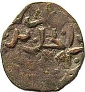 Pul - temp. Tokhtamysh Khan (Qrim al-Jadidah mint) – obverse