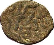 Pul - temp. Tokhtamysh Khan (Qrim al-Jadida mint) – obverse