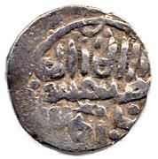 "Dirham ""Dang"" - Tokhtamysh khan - 1378-1395 AD (Saray al-Jadida mint) – obverse"