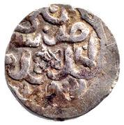 "Dirham ""Dang"" - Tokhtamysh khan - 1378-1395 AD (Saray al-Jadida mint) – reverse"