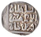 "Dirham ""Dang"" - Muhammad Öz Beg Khan - 1313-1341 AD (Saray al-Jadida mint) – obverse"