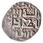 "Dirham ""Dang"" - Muhammad Öz Beg Khan - 1313-1341 AD (Saray al-Jadida mint) – reverse"