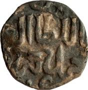"Dirham ""Dang"" - Berdi Beg (Saray al-Jadida mint) – obverse"