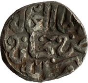 """Dirham """"Dang"""" - Khizr Khan (Saray al-Jadida mint) – obverse"""