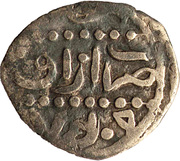 """Dirham """"Dang"""" - Berdi Beg (Azaq mint) – reverse"""
