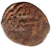 Pul - 'Abd Allah Khan (al-Jadidah mint) – obverse