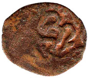 Pul - 'Abd Allah Khan (al-Jadidah mint) – reverse