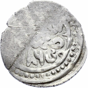 "Dirham ""Yarmak"" - Talabuga Khan  - (Qrim mint) – obverse"