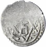 """Dirham """"Yarmak"""" - Talabuga Khan  - (Qrim mint) – reverse"""