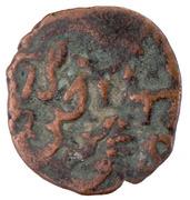 Pul - Jani Beg Khan - 1342-1357 (Bazjin mint) – obverse