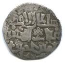 """Dirham """"Dang"""" - Toqtu (al-Maqrus mint) – obverse"""