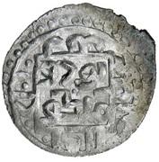 """Dirham """"Yarmag"""" - Tode Mongke Khan (Qrim mint) – reverse"""