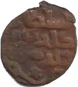 Pul - Kildi Beg (Azaq mint) – obverse