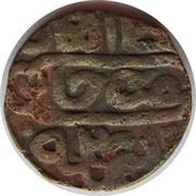 Pul - Khizr Khan (Saray al-Jadida mint) – obverse