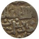 "Dirham ""Dang"" - Jani Beg Khan - 1341-1352 AD (Saray al-Jadida mint) – obverse"