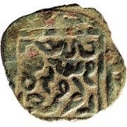 Pul - 2-headed eagle type - temp. Jani Beg Khan (Qrim mint) – obverse