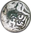 "Dirham ""Dang"" - Muhammad Öz Beg Khan - 1313-1341 AD (al-Maqrus mint) – obverse"