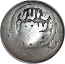 "Dirham ""Dang"" - Muhammad Öz Beg Khan - 1313-1341 AD (al-Maqrus mint) – reverse"