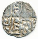 """Dirham """"Dang"""" - Jani Beg Khan - 1342-1357 AD (Gulistan mint) – obverse"""