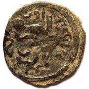 Pul - Falcon / 16 puls=dang (temp. Muhammad Öz Beg Khan, Sarai al-Jadidah mint) – reverse