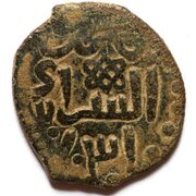 Pul - 16 puls=dang - sennit (temp. Muhammad Öz Beg Khan, Sarai al-Jadidah mint) – obverse