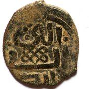 Pul - 16 puls=dang - sennit (temp. Muhammad Öz Beg Khan, Sarai al-Jadidah mint) – reverse