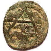 Pul - 2-headed eagle within hexagram/ Triangle - temp. Aziz Shaykh (Gulistan mint) – reverse