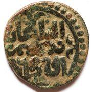 Pul - temp. Muhammad Öz Beg Khan (Khwarizm mint) – obverse