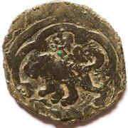 Pul - Lion to the left (temp Murid Khan, Gulistan mint) – obverse