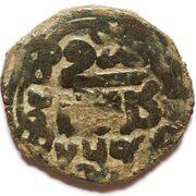 Pul - Lion to the left (temp Murid Khan, Gulistan mint) – reverse