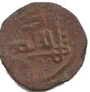 Pul - al-Mulk li-llah type - temp. Tokhtamysh khan (Black sea region) – obverse